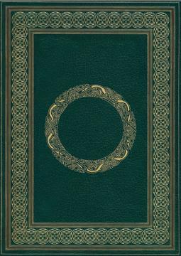 Bild på Magisk journal: keltisk